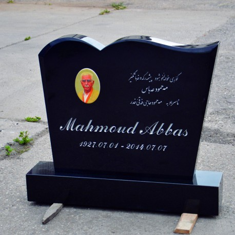 Efterskrift på gravsten